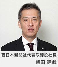 新聞 西日本 豚にコンビニ弁当与え奇形・死産続出「具体名公表するとパニックになる」:MyNewsJapan